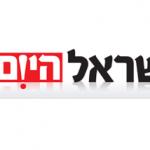 [cml_media_alt id='7605']ישראל היום[/cml_media_alt]